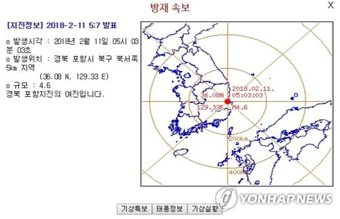Wstrząs w Puhong (źródło: Yonhapnews)
